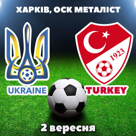 Ukraine turkey