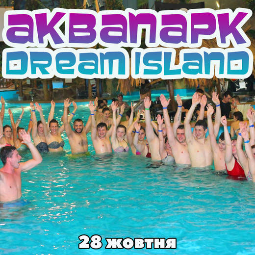 Dreamisland