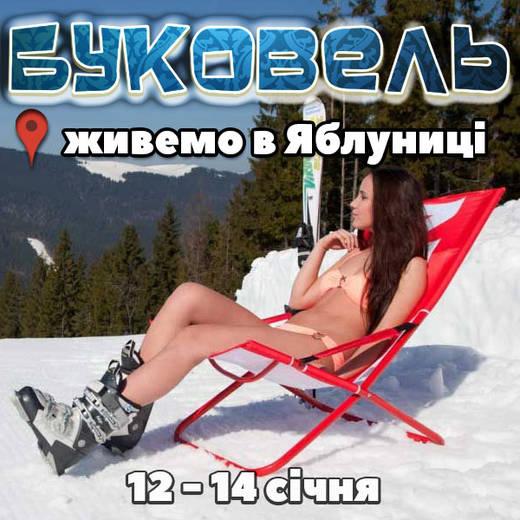 Bukovel 12 14 01 jab