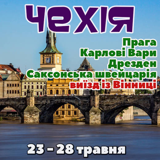Prague karl11113