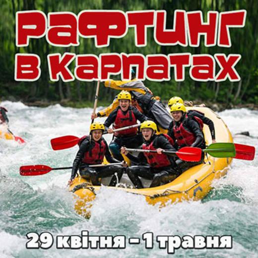 Raft 323334