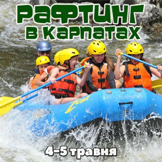 Raft 2214134