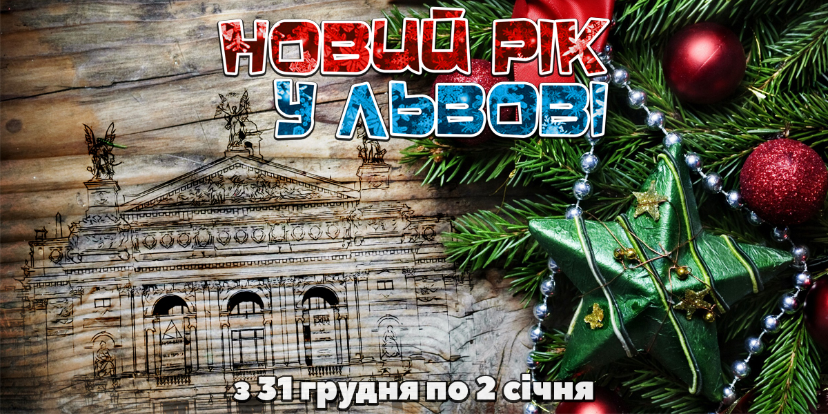 169 lviv