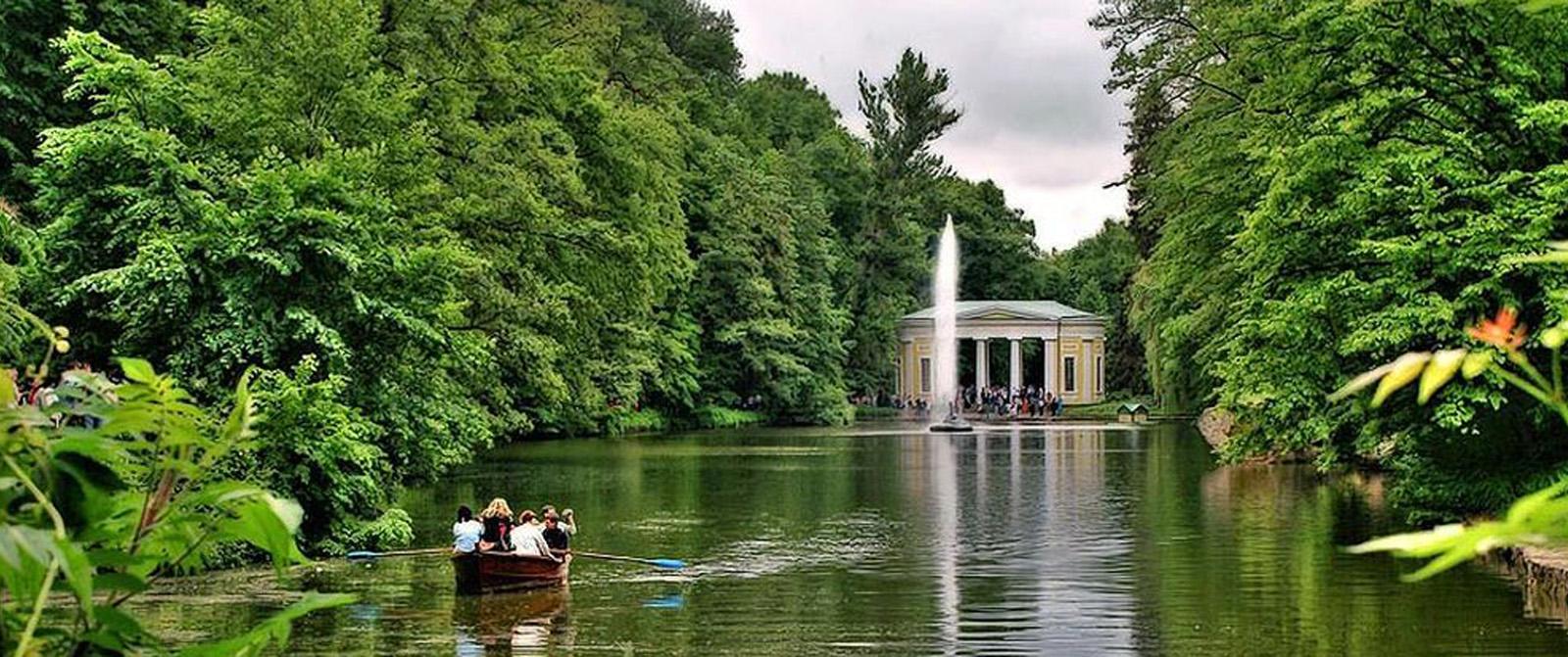 Park sofievka