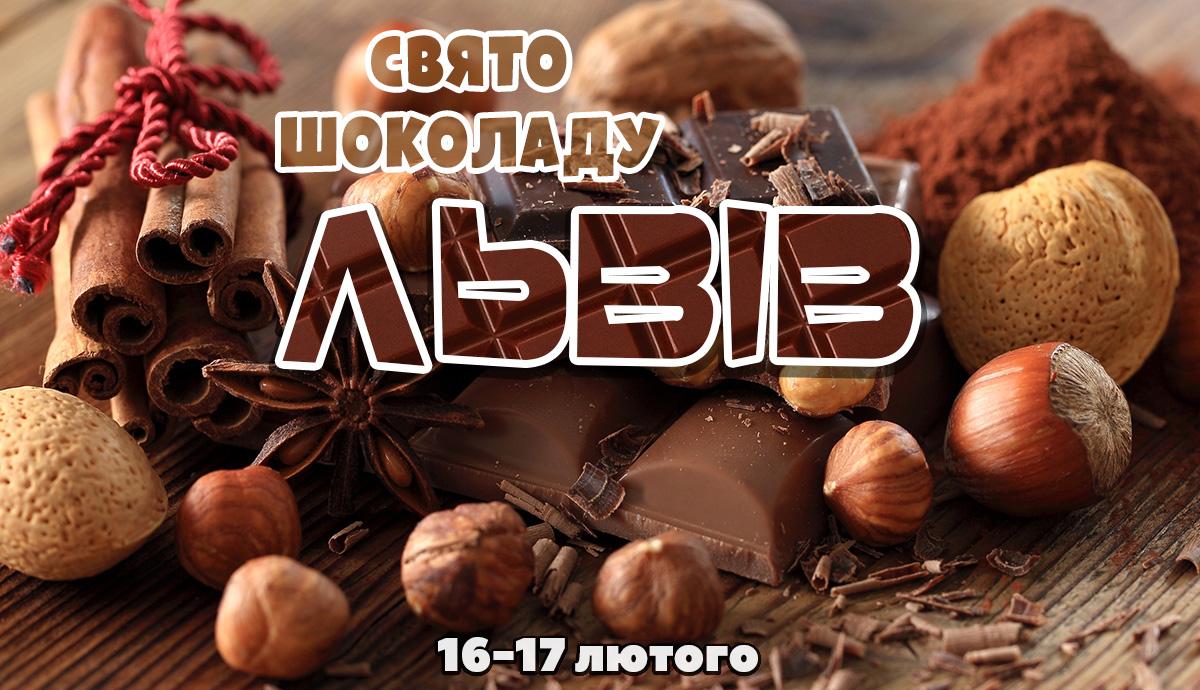 149 lviv shoko