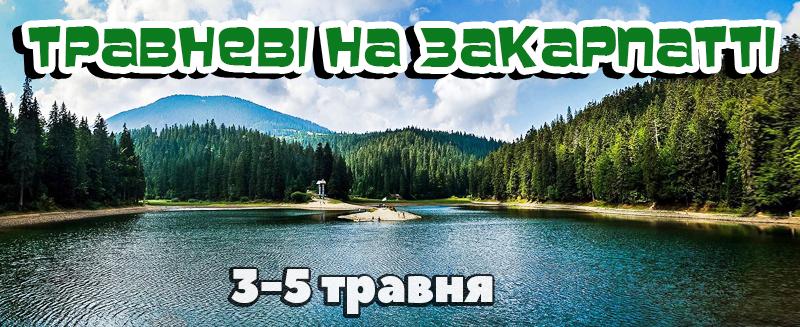 Desktop nfr2 lviv avstriyskyijpgpagespeedce nqam bdsd6